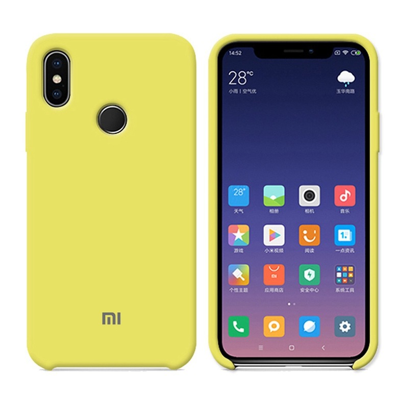 Silicone Cover для Xiaomi Redmi Note 5 (желтый)