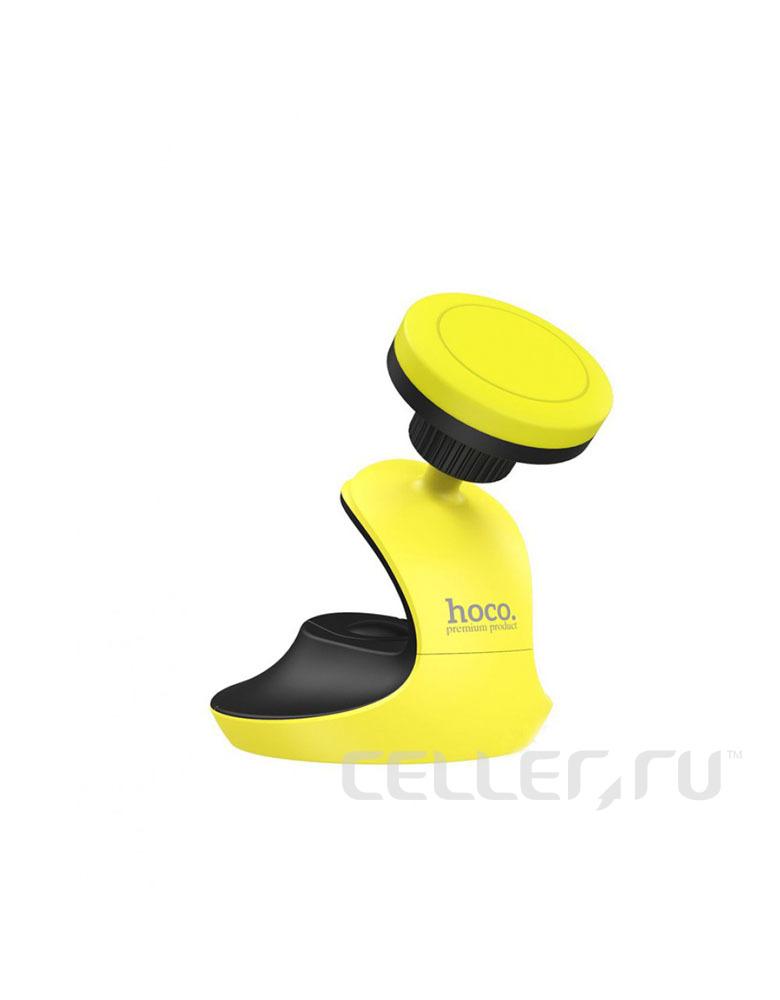 Автомобильный держатель магнитный HOCO(original) CA15 Цвет: Желтый