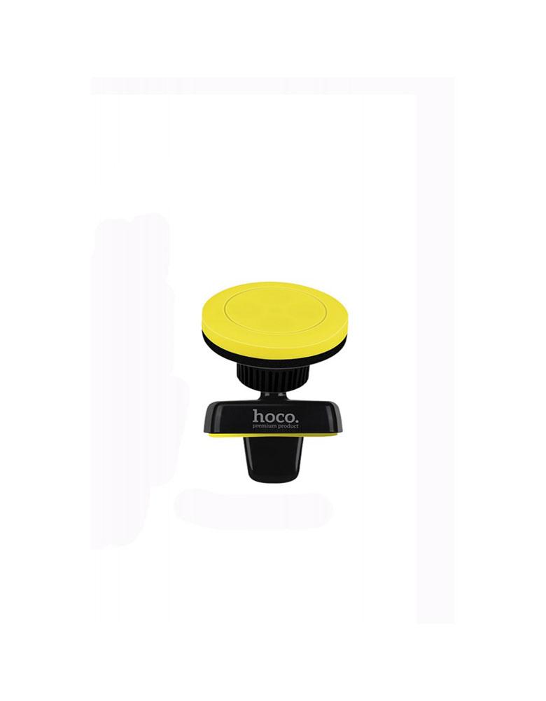 Автомобильный держатель магнитный HOCO(original)CA16 Цвет: Чёрно-Желтый