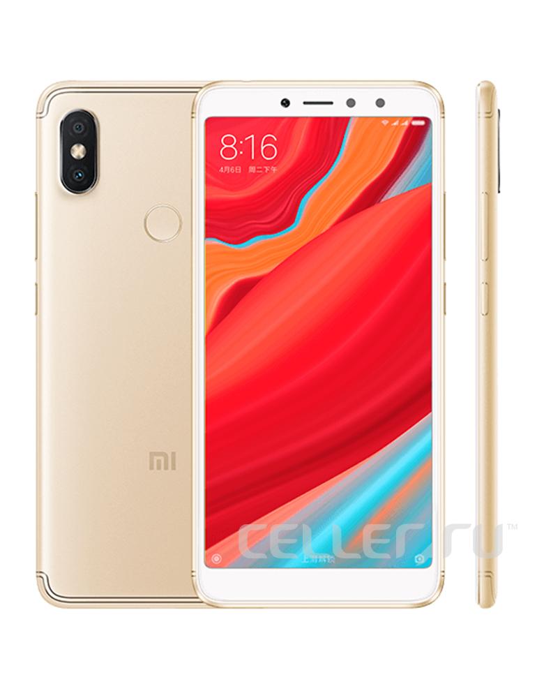 Xiaomi Redmi S2 3/32GB Gold