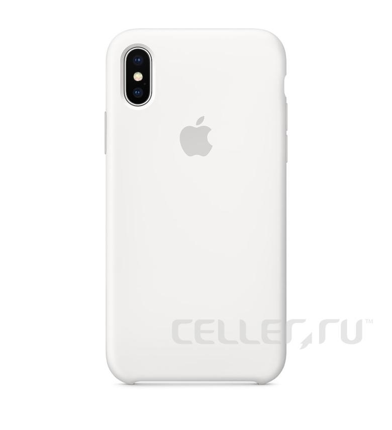 iPhone 8 Silicone Case - White