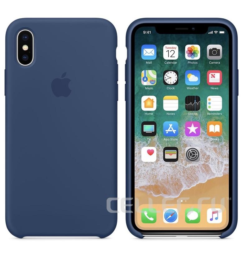iPhone 8 Silicone Case - Blue Cobalt