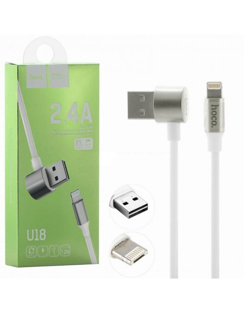 Двухсторонний кабель Lightning + Micro USB, Hoco U18 Golden Hat Multi-Functional Cable Цвет: белый
