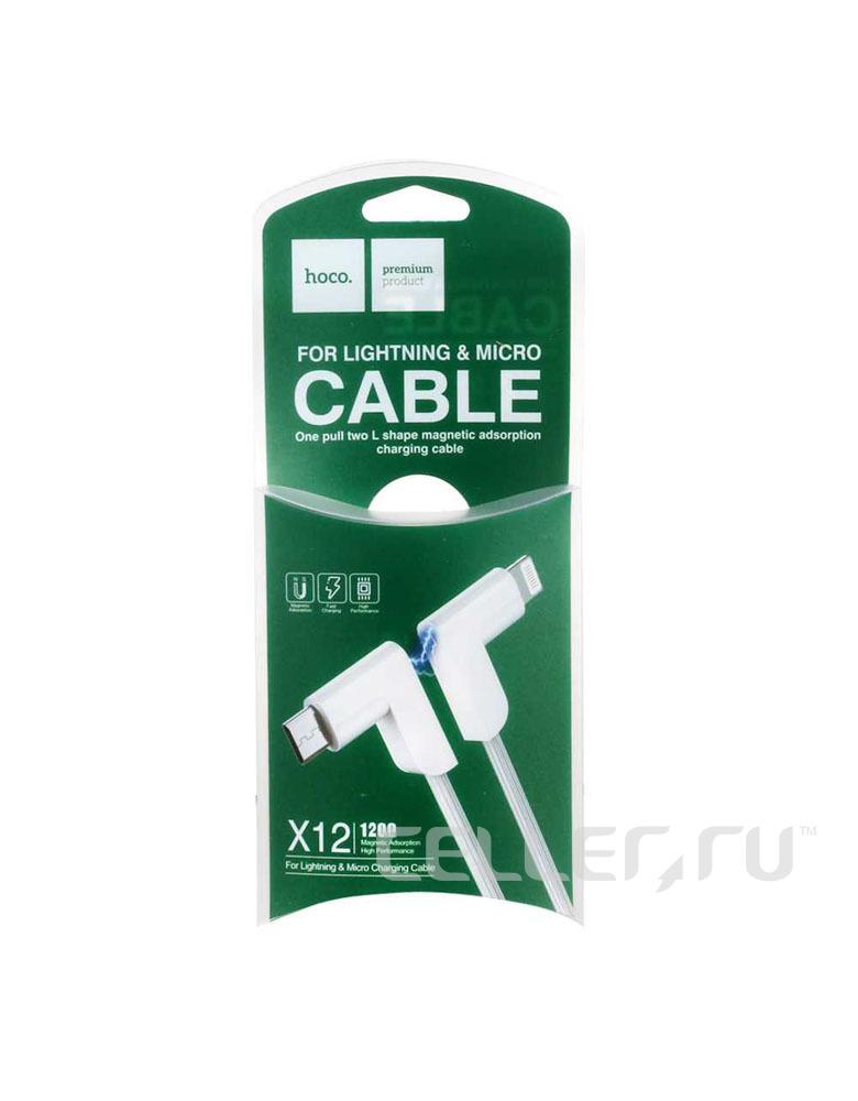 Универсальный кабель Lightning + Micro USB, Hoco X12 Two L Shape Magnetic Adsorption Cable Цвет: белый