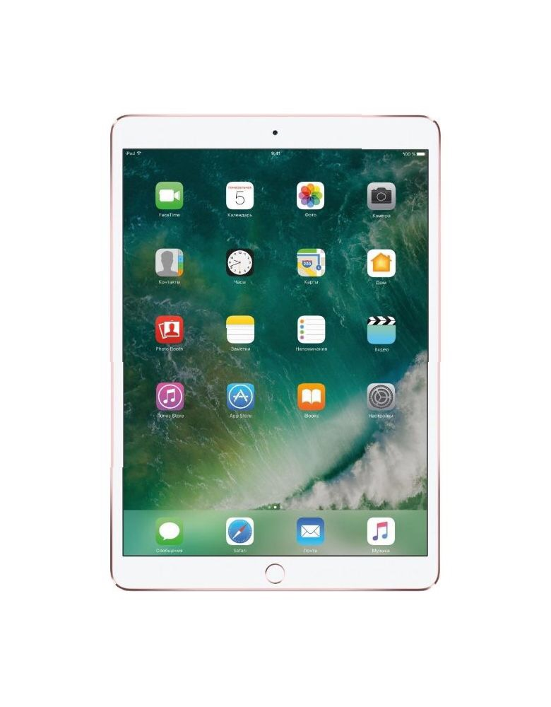 Apple iPad Pro 10.5 64Gb Wi-Fi Rose Gold