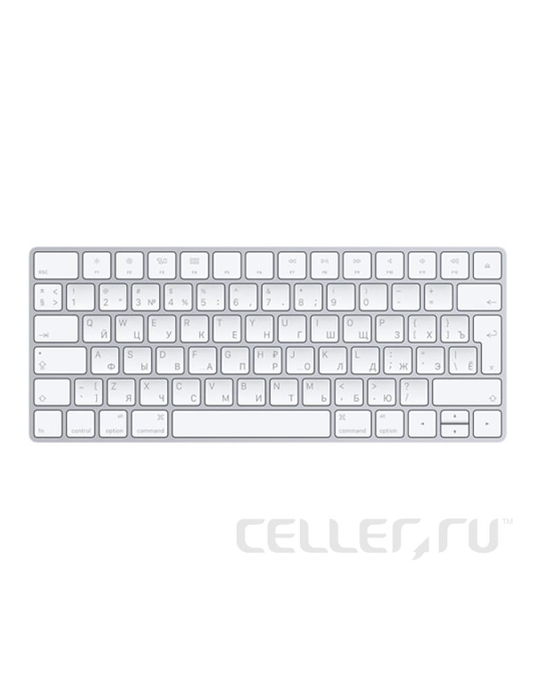 Клавиатура Apple Magic Keyboard White Bluetooth