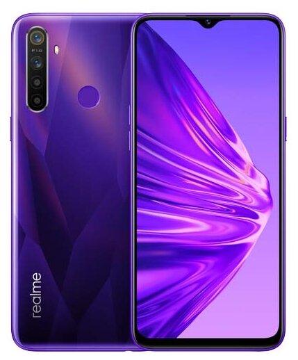 Смартфон realme 5 64GB фиолетовый кристалл