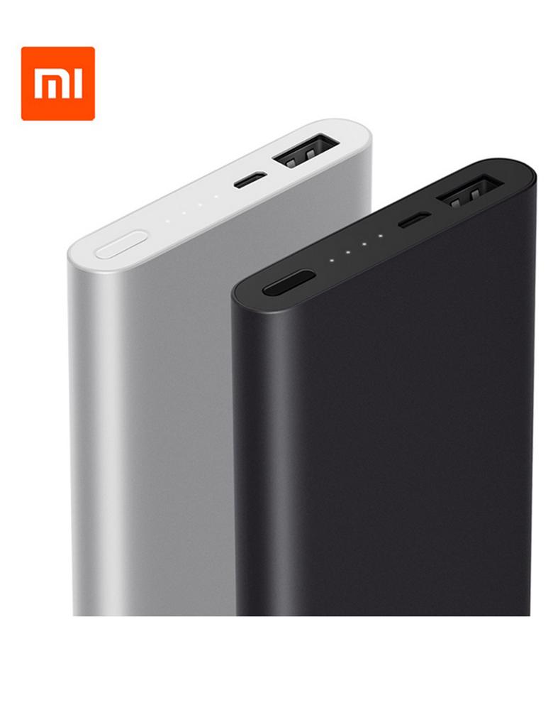 Xiaomi Mi Power Bank 2 10000