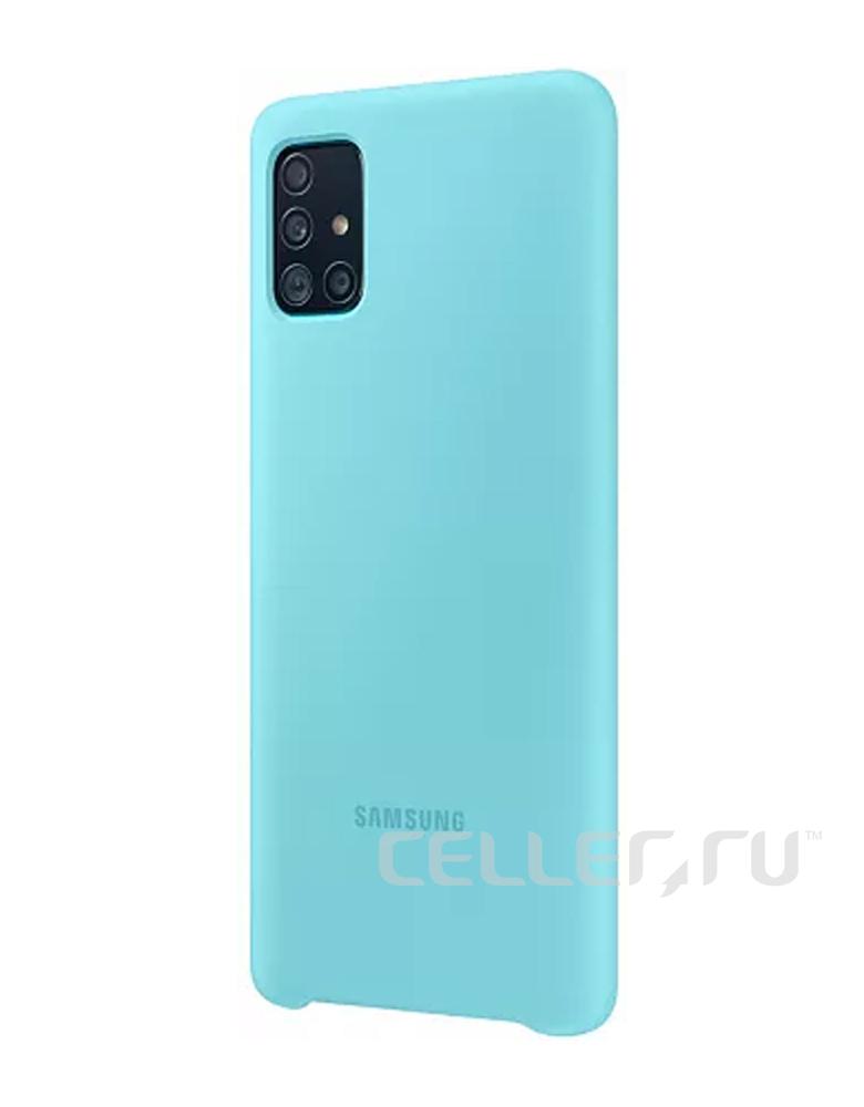Чехол Samsung Silicone Cover для Galaxy A51 голубой